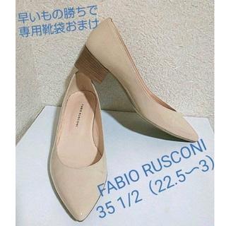 FABIO RUSCONI - 35 ½ 22.5 〜 23 ☆美品☆ FABIO RUSCONI エナメル