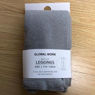 グローバルワーク(GLOBAL WORK)のグローバルワーク スパッツ レギンス 新品①(パンツ/スパッツ)