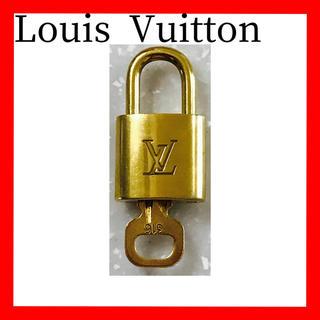 LOUIS VUITTON - Louis Vuitton  ルイ・ヴィトン パドロック 南京錠 カナデ