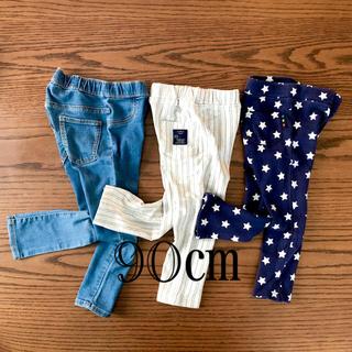 エイチアンドエム(H&M)の90㎝ ズボン セット パンツ(パンツ/スパッツ)