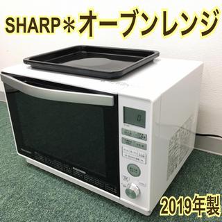 送料無料*シャープ オーブンレンジ 2019年製*