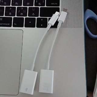 マック(Mac (Apple))のUSB C - USBアダプタ×2(PC周辺機器)