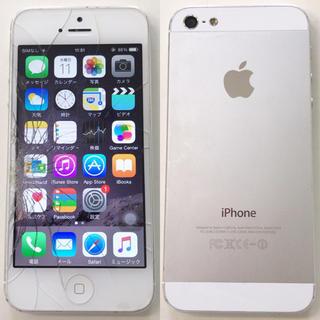 Apple - ソフトバンク アップル iPhone5 ホワイト シルバー