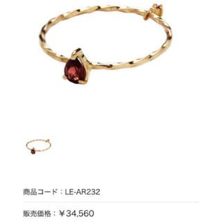 little emblem - リトルエンブレム   ガーネットリング 美品 10号