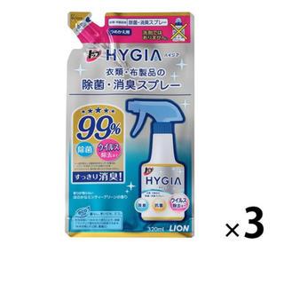 トップハイジア 除菌消臭スプレー詰め替えタイプ3個ウイルス除去