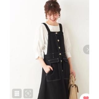 natural couture - *ナチュラルクチュール ジャンパースカート*