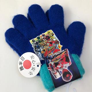 バンダイ(BANDAI)の新品 手袋  宇宙戦隊キュウレンジャー(手袋)