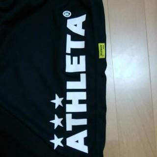 ATHLETA - ATHLETA ハーフパンツ