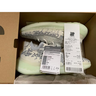 Adidas Yeezy Boost 380 27.5