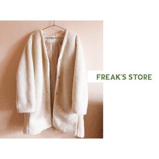 フリークスストア(FREAK'S STORE)の★FREAK'S STORE[フリークスストア]ボアフリースジャケットコート(ロングコート)