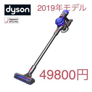 Dyson - 新品ダイソンコードレスクリーナー