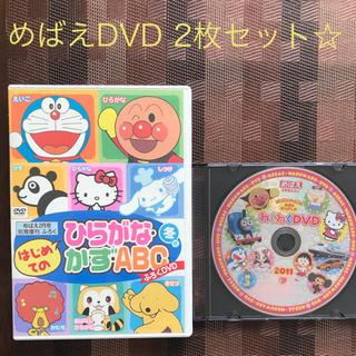 小学館 - 【めばえ】DVD 2枚セット・冬号☆