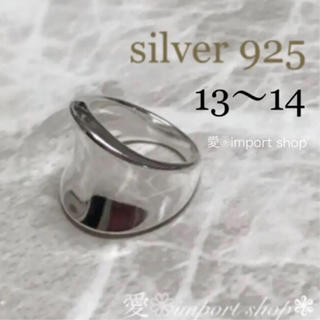 TODAYFUL - 【silver 925 】ワイド リング / 艶やか鏡面仕上げ / 刻印入