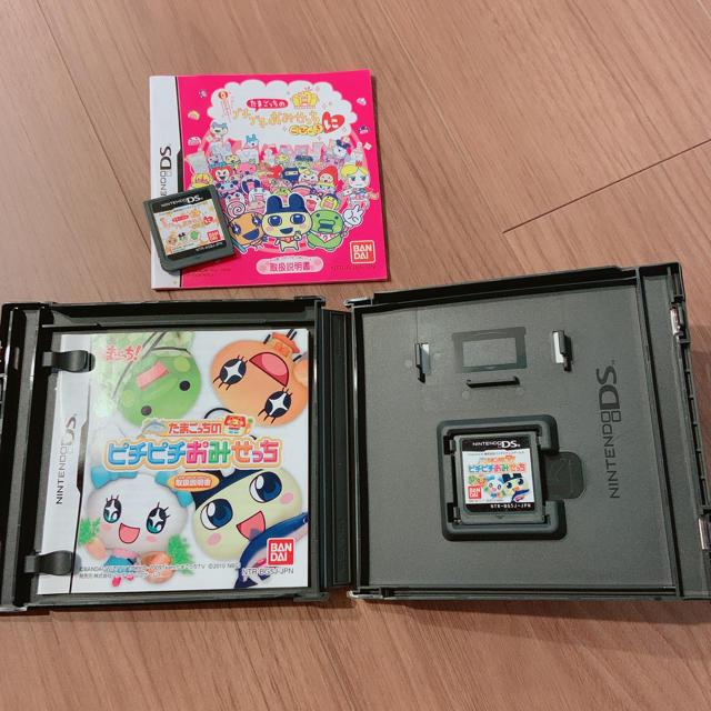 任天堂(ニンテンドウ)の3DSゲームセット売り! エンタメ/ホビーのゲームソフト/ゲーム機本体(家庭用ゲームソフト)の商品写真