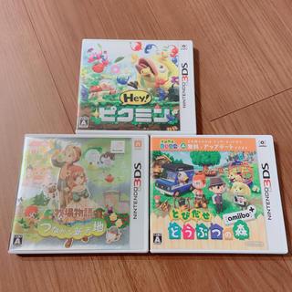 任天堂 - 3DSゲームセット売り!