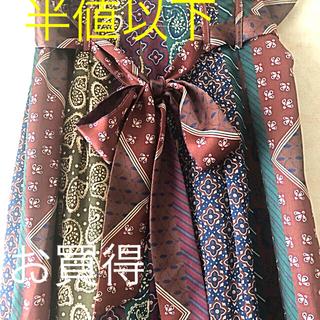 Ungrid - ☆新品☆  プリント柄サテンスカート
