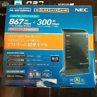エヌイーシー(NEC)のミルクティ様専用「Wi-FiホームルータAterm-WG1200HS2中古」(PC周辺機器)
