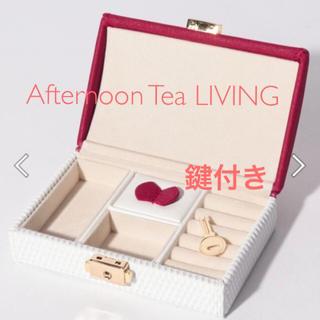 AfternoonTea - 新品 アフタヌーンティー・リビング リボンジュエリーボックスS