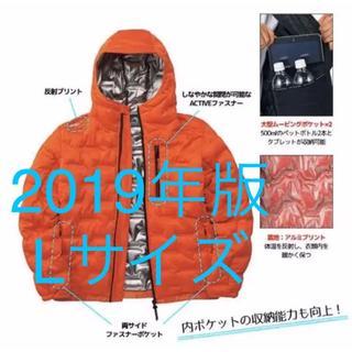 オレンジ【Lサイズ】ワークマン アルティメットパーカー フード 裏アルミ(ダウンジャケット)