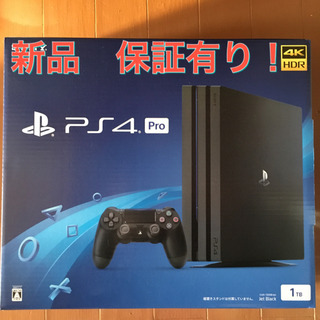 PlayStation4 - 新品 今月購入 保証有り PS4   PRO  本体  プレイステーション4