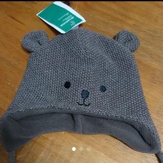 エイチアンドエム(H&M)の・H&M くまさん ニット帽子(2-6M)(帽子)