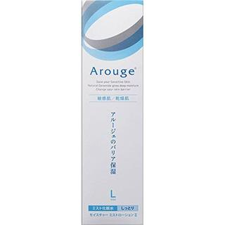 アルージェ(Arouge)の新品 アルージェ モイスチャー ミストローション II (しっとり) 220mL(化粧水/ローション)