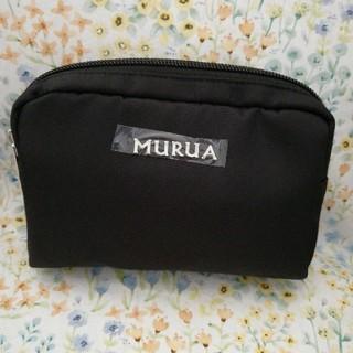 MURUA - ムルーアポーチ 新品