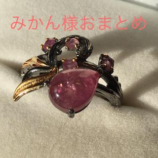 みかん様 ありがとうございます❣️(リング(指輪))