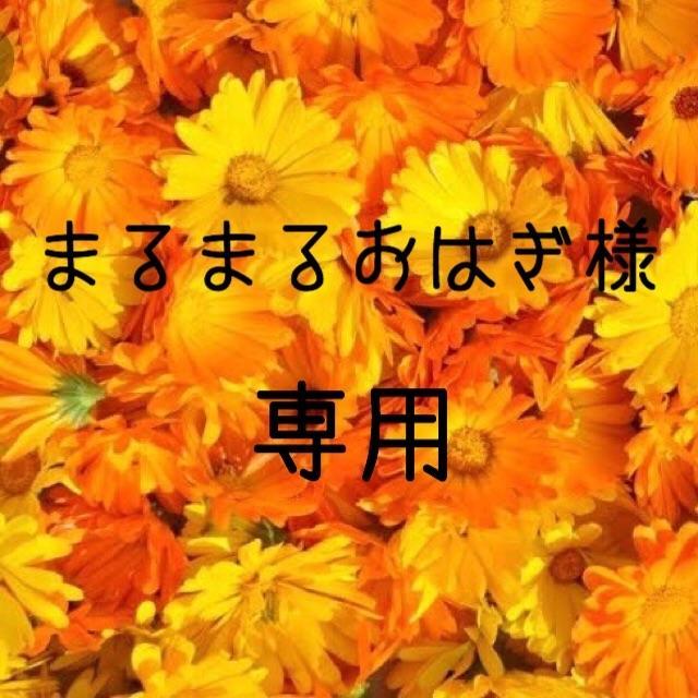 まるまるおはぎ様専用  お米 令和元年 愛媛県産ミルキークイーン 白米30㎏ 食品/飲料/酒の食品(米/穀物)の商品写真