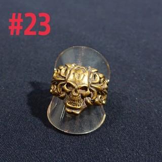 真鍮 スカルring#23(リング(指輪))