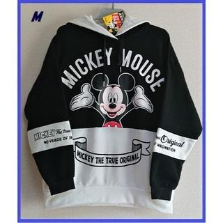 ミッキーマウス(ミッキーマウス)の【新品☆ラスト1点】Disney ミッキー パーカー(裏起毛)ゆったり☆М(パーカー)