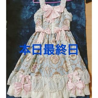 アンジェリックプリティー(Angelic Pretty)のアンジェリックプリティ princess Rococo ジャンパースカート(ひざ丈ワンピース)