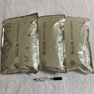 ドモホルンリンクル(ドモホルンリンクル)のドモホルンリンクル 美活湯3袋セット 和漢茶 再春館製薬所 送料無料(健康茶)