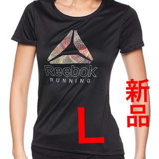 Reebok - リーボックランニング グラフィック Tシャツ L 新品