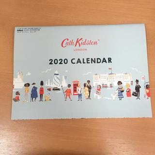 キャスキッドソン(Cath Kidston)のインレッド 1月付録のキャス キッドソンの2020年カレンダーのみ(カレンダー/スケジュール)