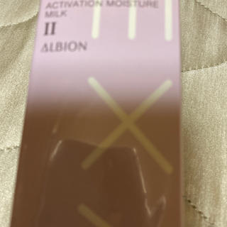 ALBION - アルビオンエクサージュ