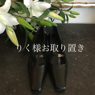 セリーヌ(celine)のセリーヌの上質でとてもお洒落なお靴(ハイヒール/パンプス)