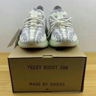 adidas - adidas YEEZY BOOST 380 ALIEN 25cm