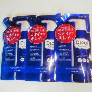 ロート製薬 - デオコ