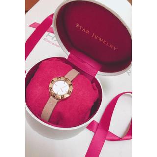 スタージュエリー(STAR JEWELRY)のスタージュエリー 腕時計ケース  高級(腕時計)