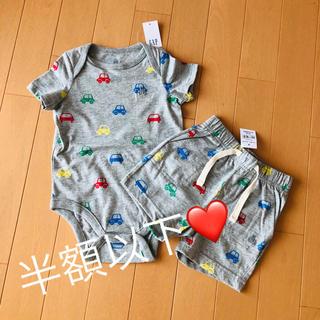 babyGAP - baby GAP 自動車 プリント ロンパース ショートパンツ セット 新品