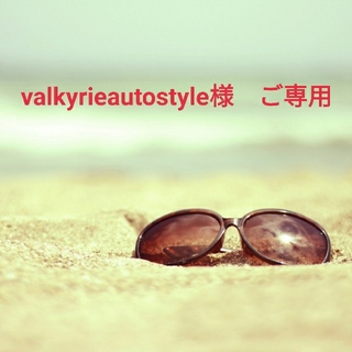 【valkyrieautostyle様ご専用】ビスリング 石なしホワイト   (リング(指輪))
