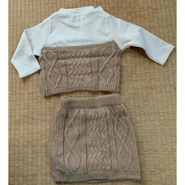 petit main(プティマイン)のpetit main ケーブルニット セットアップ キッズ/ベビー/マタニティのベビー服(~85cm)(その他)の商品写真