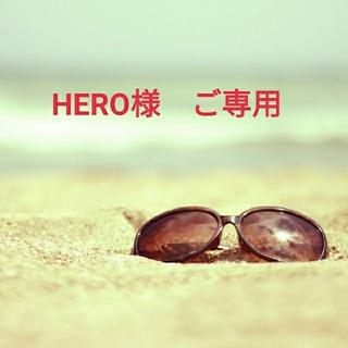 【HERO様 ご専用】ビス リング  石ありホワイト   19号(リング(指輪))