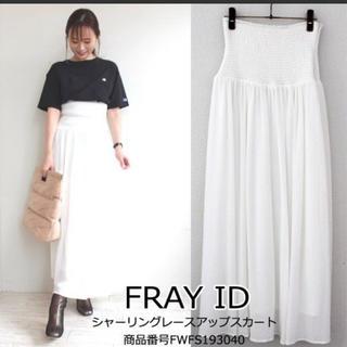 FRAY I.D - 新品未使用 フレイアイディー  シャーリングレースアップスカート