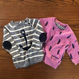 エイチアンドエム(H&M)の2枚セット トレーナー セーター (トレーナー)