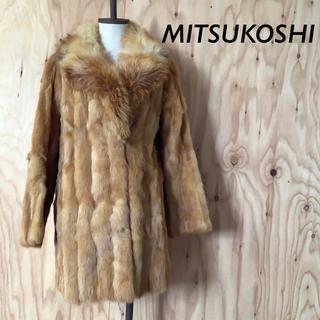 ミツコシ(三越)のMITSUKOSHI 毛皮 ミディアム丈 ファー コート ジャケット キャメル(毛皮/ファーコート)