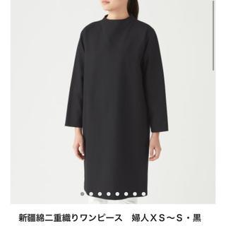 MUJI (無印良品) - 無印良品 新疆綿二重織りワンピース 婦人 黒