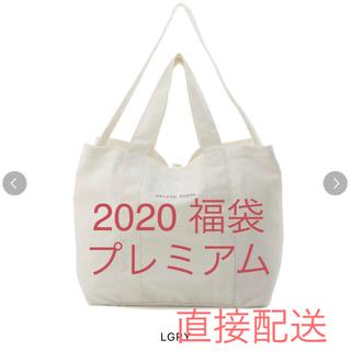 gelato pique - 【2020年 gelato pique WEB限定 こだわりのプレミアム 福袋】