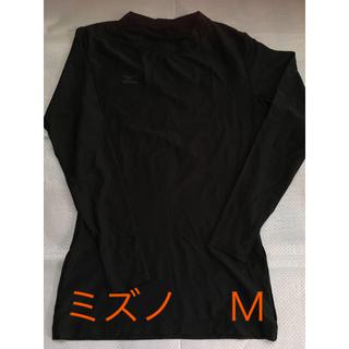 ミズノ(MIZUNO)のミズノ メンズアンダーウェア 黒  Mサイズ(その他)